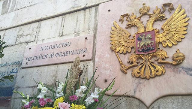 ФРГ и Франция осуждают нападения на посольство России в Дамаске