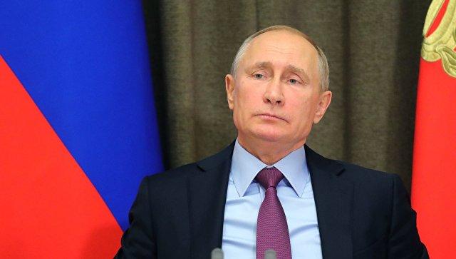 Учреждения Российской Федерации должны быть готовы коперативному переходу навоенные рельсы— Путин