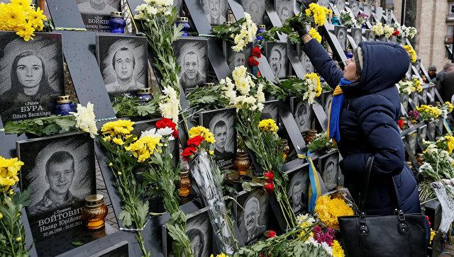 Возложение цветов небесной сотне в Киеве