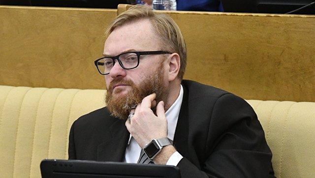 В ГД предложили польскому МИД брать на работу выпускников украинских вузов