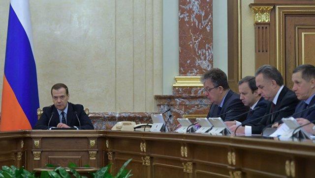Председатель правительства РФ Дмитрий Медведев проводит заседание правительства РФ. 23 ноября 2017
