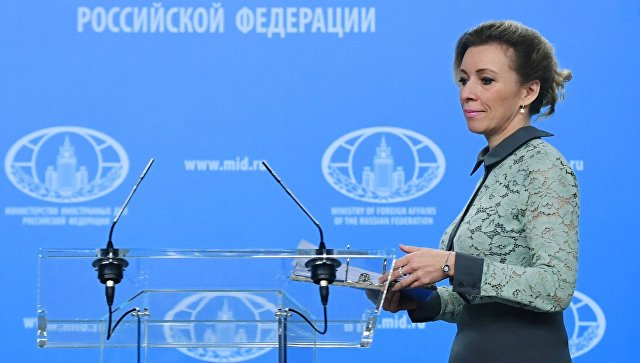 МИДРФ сказал ноту Вашингтону из-за украинского сайта «Миротворец»