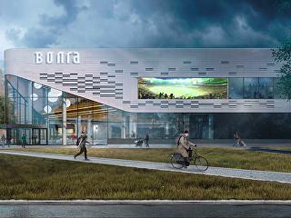 Проект реконструкции кинотеатра Волга