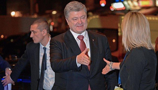 резидент Украины Петр Порошенко перед началом съезда Европейской народной партии в Брюсселе. 24 ноября 2017