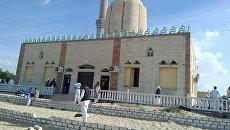 Мечеть эр-Роуда неподалеку от города Эль-Ариш, где произошел теракт. 24 ноября 2017