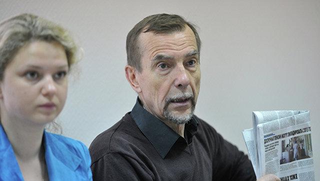 """Защитники прав человека потребовали ликвидировать «Центр """"Э""""»"""