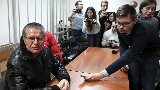 """«Приватизацию """"Башнефти"""" """"Роснефтью"""" считал нецелесообразной»— Допрос Улюкаева"""