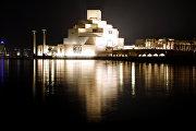 Музей исламского искусства, Доха, Катар