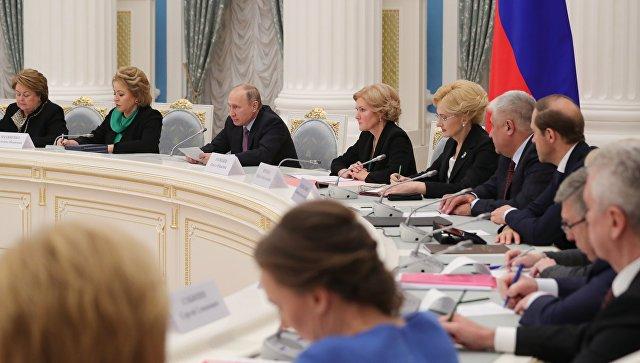 Президент РФ Владимир Путин проводит заключительное заседание Координационного совета по реализации Национальной стратегии действий в интересах детей на 2012-2017 годы. 28 ноября 2017