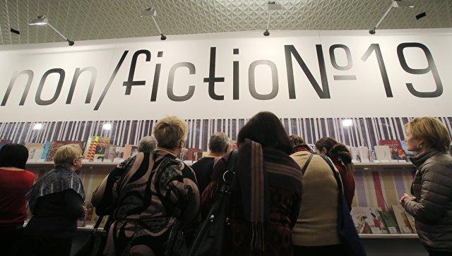 Лауреаты литературной премии Андрея Белого объявлены в столице России