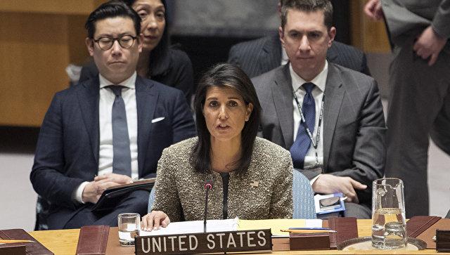 США отказались отучастия в мировом контракте ООН омиграции