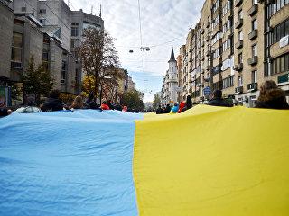 Флаг Украины в Киеве Архивное фото