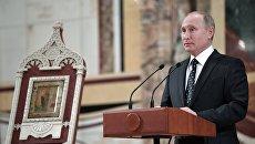 Президент РФ Владимир Путин выступает на заседании Архиерейского собора Русской православной церкви. 1 декабря 2017