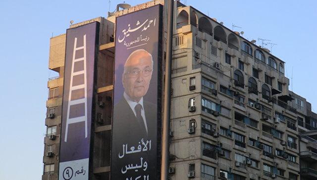 Власти ОАЭ депортировали прежнего премьера Египта изстраны