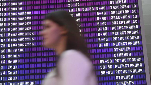 Ространснадзор может провести внеплановую проверку Шереметьево