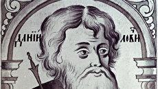 Страница рукописной книги с портретом князя Ивана Даниловича Калиты
