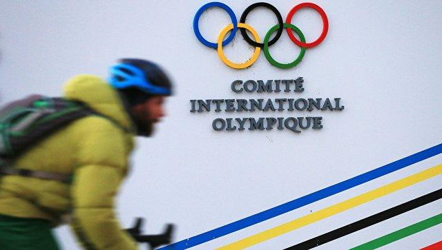 Вывеска штаб-квартиры Международного олимпийского комитета в Лозанне