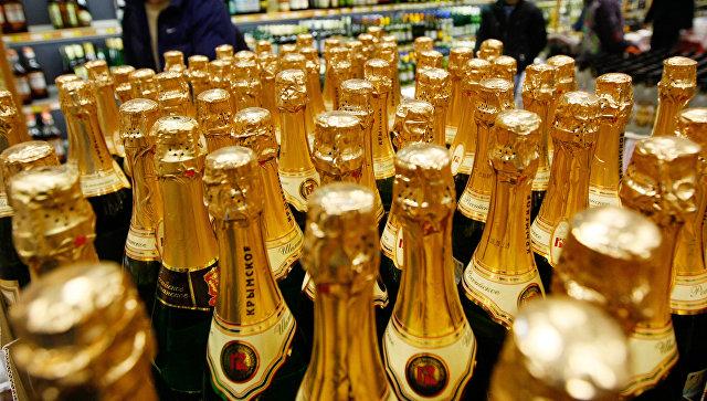 Шампанское. Архив