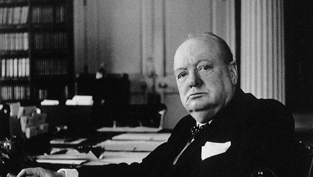Очки Черчилля ушли смолотка завосемь тыс. долларов