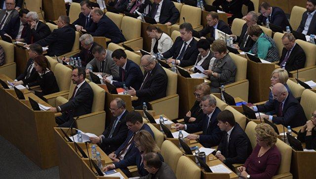 Депутаты на пленарном заседании Государственной Думы РФ. 8 декабря 2017