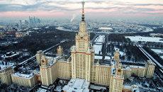 Главное здание МГУ. Архивное фото