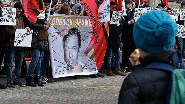 Акция в защиту Константина Ярошенко. Архивное фото