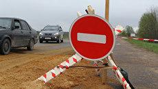 Знак Въезд запрещен (кирпич)
