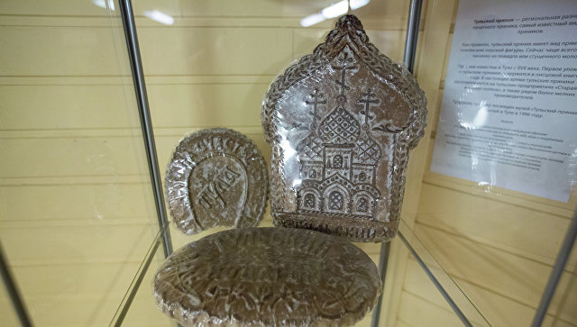 Знаменитые печатные Тульские пряники. Архивное фото