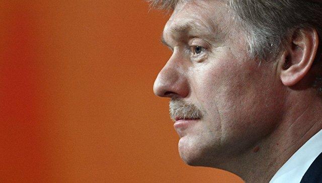 Кремль опроверг информацию овозвращении дипсобственности РФ, изъятой вСША