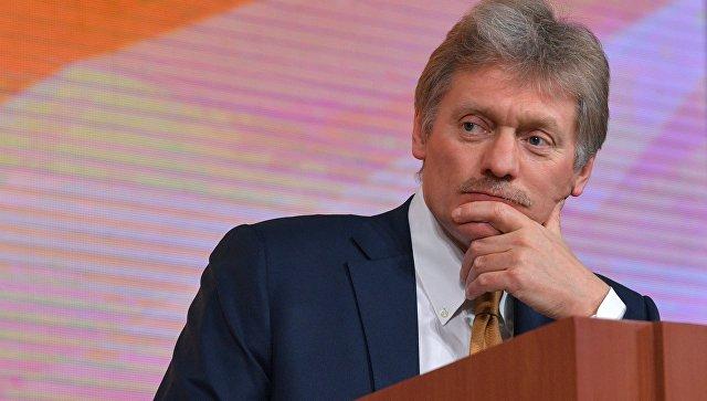 ВКремле оценили взаимодействие США и Российской Федерации вборьбе стеррористами