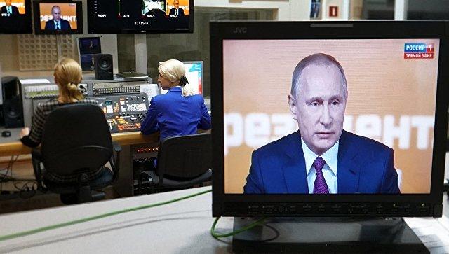 Трансляция большой пресс-конференции президента РФ Владимира Путина