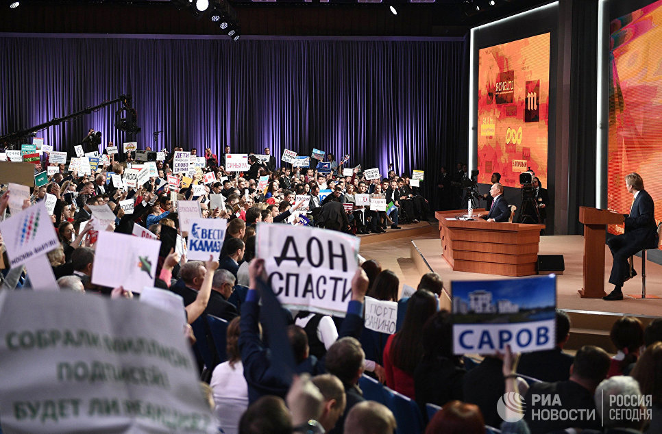 Почти половина молодых россиян сочла пресс-конференцию Путина интересной