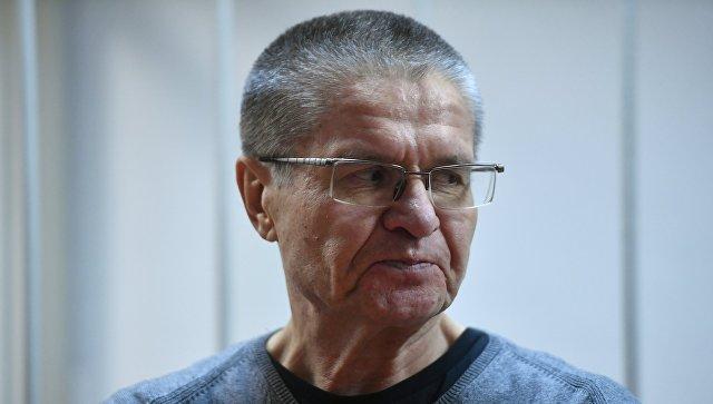 Экс-министр экономического развития Алексей Улюкаев во время оглашения приговора в Замоскворецком суде Москвы. 15 декабря 2017