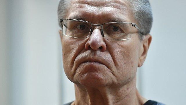 Алексей Улюкаев во время оглашения приговора в Замоскворецком суде Москвы. Архивное фото