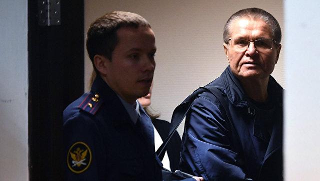 Алексей Улюкаев в Замоскворецком суде Москвы