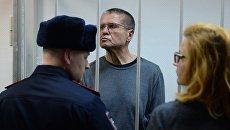 Алексей Улюкаев во время оглашения приговора в Замоскворецком суде. 15 декабря 2017
