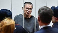 Алексей Улюкаев после оглашения приговора в Замоскворецком суде. 15 декабря 2017