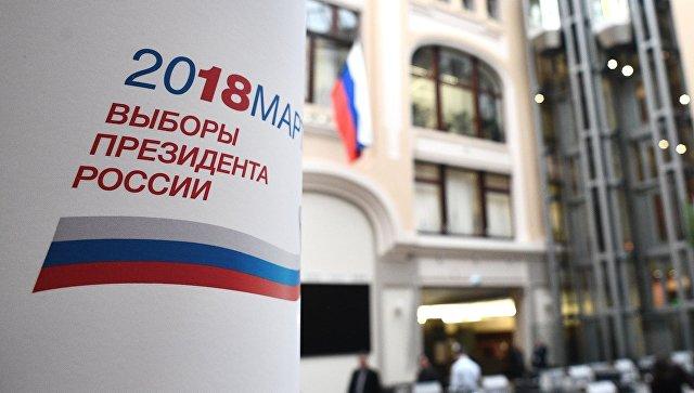 Опрос показал, за кого планируют голосовать россияне на выборах