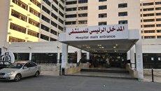 Детское отделение больницы Тишрин в сирийской Латакии. 15 декабря 2017
