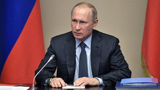 Путина наградили Золотой медалью Фракийского университета имени Демокрита