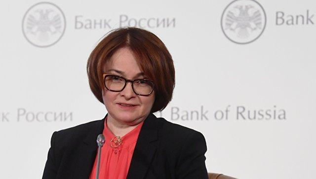 Набиуллина: в РФ очевидно кратковременное ускорение инфляции выше 4%