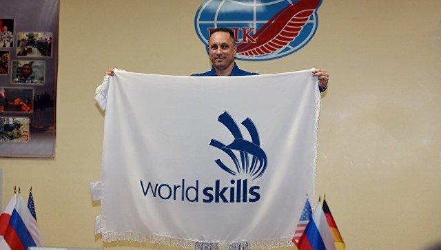 Побывавший вкосмосе флаг WorldSkills прибудет вТатарстан в 2019г