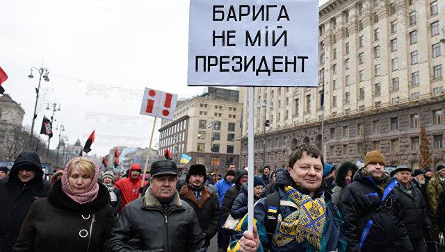 Участники митинга сторонников Михаила Саакашвили в центре Киева. Архивное фото