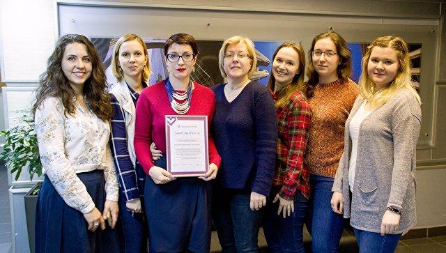 Коллектив специального проекта МИА Россия сегодня Социальный навигатор после вручения благодарности Фондом поддержки и развития филантропии КАФ
