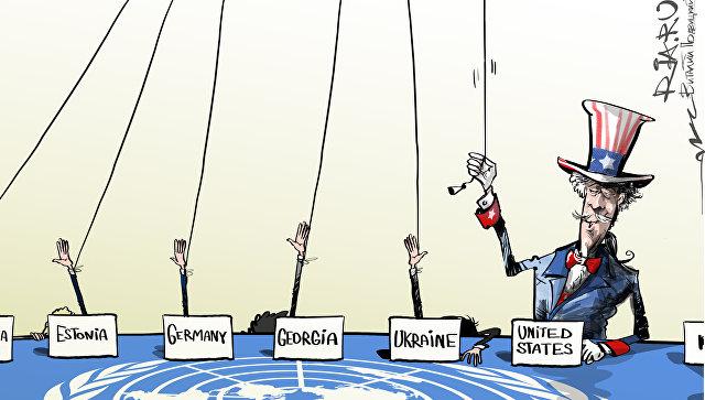 Послушное большинство