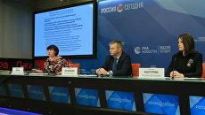 Презентация рейтинга Лучшие клиники пластической хирургии России - 2017