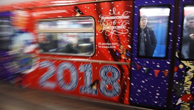 Вмосковском метро инаМЦК прозвучит аудиотрасляция пожелания В. Путина