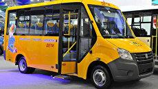 Школьный автобус для особенных детей