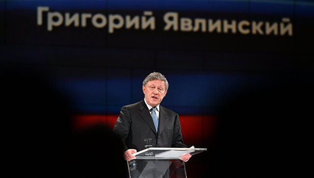 Григорий Явлинский. Архивное фото