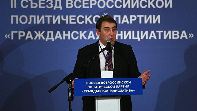 Ксения Собчак стала членом партии «Гражданская инициатива»